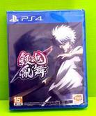 PS4 銀魂亂舞 繁體中文版