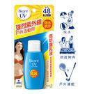 長時間隔離戶外活動時的強烈紫外線,防水配方抗汗更持久,添加爽膚柔粉,肌膚清爽不黏不泛白
