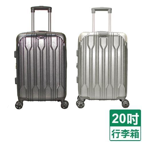 璀璨之星 20吋旅行箱-鐵灰/銀【愛買】