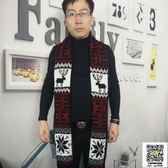圍巾 圍巾男學生韓版毛線青少年青年加厚冬天冬季年輕人高中生中學生潮 宜品