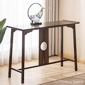 新中式實木玄關桌子靠牆長條窄桌餐邊桌端景櫃輕奢玄關台條案供桌 新品全館85折 YTL