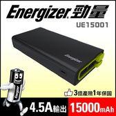 Energizer勁量行動電源UE15001(黑) UE15001BK