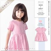 純棉 韓版甜美紅條紋短袖洋裝 氣質 棉麻 舒適 女童洋裝 短袖 春夏新款 連身裙 連衣裙 哎北比童裝
