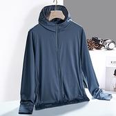防曬外套-連帽UPF50+輕薄涼感彈力男女夾克10色74ak13[巴黎精品]