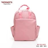 【南紡購物中心】【vensers】都會風後背包(RB0980302粉色)
