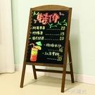 瑜宜電子熒光板廣告板小黑板店鋪用商用支架式LED門口閃光廣告牌發光字展示牌 一米陽光