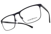 EMPORIO ARMANI 光學眼鏡 EA1079 3092 (深藍-黑) 知性質感方框款 平光鏡框 # 金橘眼鏡