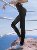 運動褲 春夏瑜伽運動跑步長褲速干彈力專業大碼高腰瑜珈褲女健身舞蹈褲女  俏girl