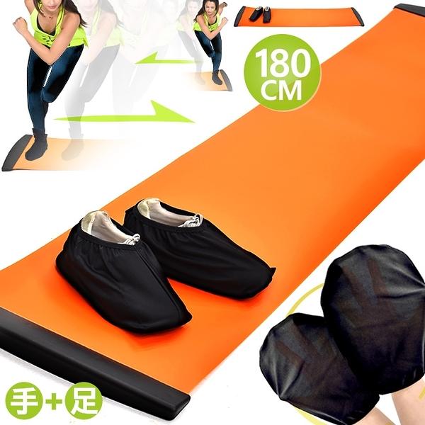 台灣製180CM綜合訓練墊(鞋套+手套)健腹機健腹器腹肌核心肌群.運動健身器材.推薦哪裡買專賣店ptt