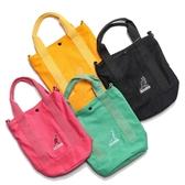 KANGOL 黑 粉紅 黃 蘋果綠 多色 布包 刺繡 側背包 手提袋 帆布 英國 (布魯克林) 69253008-
