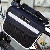 自行車包前梁包山地車公路車上管包騎行配件裝備【創世紀生活館】