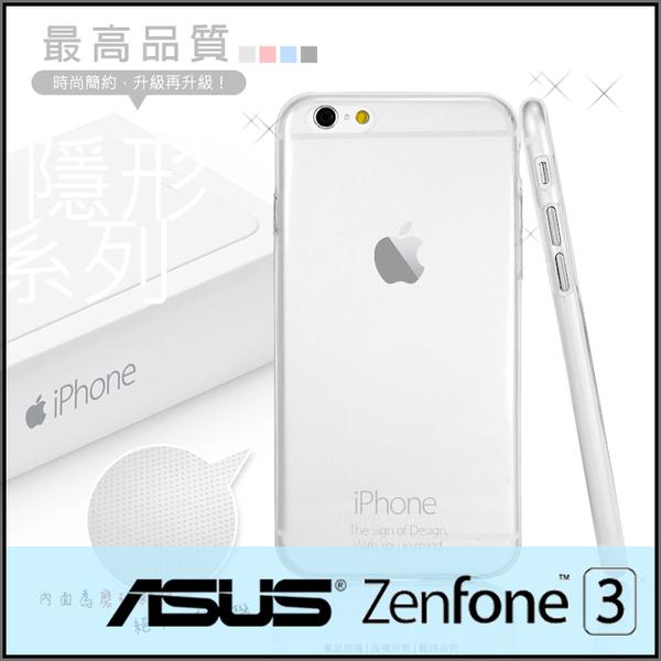 ●隱形系列/超薄軟殼/透明ASUS ZS570KL Z016D/ZE552KL Z012DA/ZE520KL Z017DA/ZC520TL X008DB