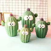 創意可愛存仙人掌盆栽錢罐儲蓄罐儲錢罐零錢罐宿舍桌面擺件igo