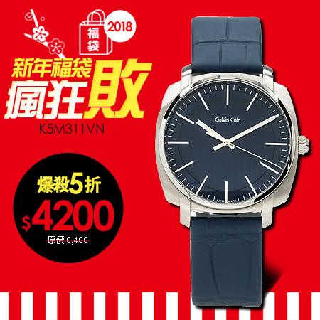 CK Calvin Klein 都會酷玩藍色條紋面盤設計腕錶 K5M311VN