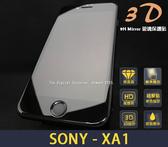 【3D全滿版玻璃貼】9H超強疏水疏油forSONY XPeria XA1 G3125 滿版玻璃貼膜保護貼膜螢幕貼鋼化貼
