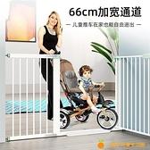 樓梯口護欄兒童安全門欄嬰兒門口防護欄寶寶圍欄寵物狗隔離柵欄桿【小橘子】