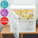 收納櫃 置物架 整理箱 衣櫃 【R0084】悠活多功能DIY置物箱1入 MIT台灣製ac 收納專科