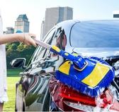 洗車拖把刷車專用汽車用工具擦車