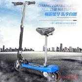 成人兒童通用車載升降便攜式電動滑板車小型代步迷你電動車LXY3496【Rose中大尺碼】