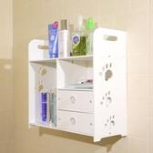 衛生間置物架現代浴室洗漱台洗手台掛鉤牆上免打孔壁掛收納架ATF 美好生活居家館