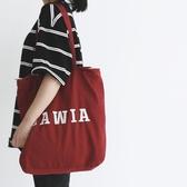 帆布包 貓西原創復古刺繡棉布袋購物袋女單肩背包隨性水洗布袋大容量新品 艾維朵