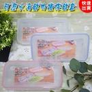 現貨-可瀝水海鮮肉類保鮮盒 冰箱冷凍盒 ...
