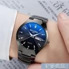 手錶男 手錶男士石英錶防水學生時尚韓版潮流概念情侶女錶非機械