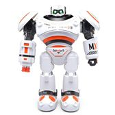 機器人玩具機械戰警小胖智能充電動會跳舞兒童玩具男孩遙控機器人