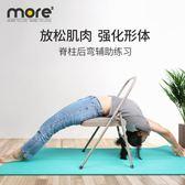 跨年趴踢購Tomore瑜伽椅子艾揚格專用瑜伽椅輔具輔助椅瑜珈椅倒立椅輔助工具