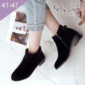 大尺碼女鞋-凱莉密碼-秋冬質感絨面後跟蝴蝶結平底短靴4cm(41-47)【HLK10】黑色