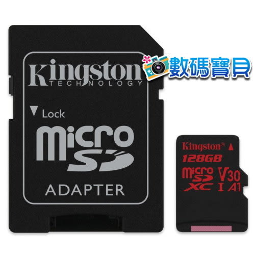 KingSton 金士頓 Canvas React microSDXC 128GB U3 記憶卡 (100MB/s讀&80MB/s寫,SDCR) 終身保固 microSDHC