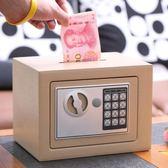 創意存錢罐只進不出超大號密碼箱紙幣兒童儲蓄儲錢罐  igo 范思蓮恩