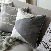 抱枕 睡枕 北歐抱枕靠墊辦公室背靠枕床頭沙發靠墊經典黑精選抱枕 igo 歐萊爾藝術館