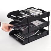 創易文件筐活動升拉加厚三層文件盤文件座資料架加厚大號文件框 快速出貨