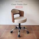 學習椅 實木小巧電腦椅子簡約書桌學生升降椅小型書房椅家用靠背美容轉椅【快速出貨八折下殺】