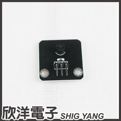 Arduino電子積木 LM35溫度感測器模組 (1303-K090)
