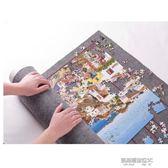 羊毛拼圖毯拼圖墊 便攜背包 1000-2000片  凱斯盾數位3c
