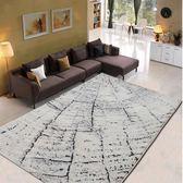 辦公室書房現代簡約抽象地毯EY1303『小美日記』