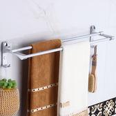 免打孔毛巾架衛生間浴巾架吸盤式掛浴室毛巾掛架毛巾杆單杆雙杆MJBL