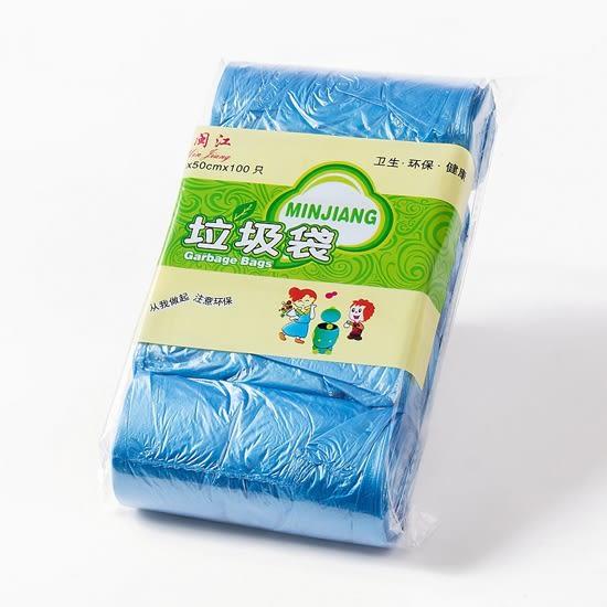 垃圾袋 塑膠袋 彩色垃圾袋 環保材質 斷點式 加厚 廚房 垃圾桶 平口垃圾袋(10捲)【Z217】米菈生活館
