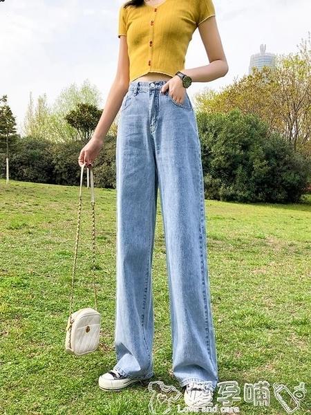 牛仔寬管褲鬆緊高腰破洞牛仔褲女直筒寬鬆2021新款春夏泫雅同款闊腿拖地褲 嬡孕哺