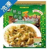 金品鮮採青蔥手工烙餅5片/包(約600g)【愛買冷凍】