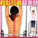一機多用!輕鬆拉身軀 單雙槓/拉筋/鞍馬/挺身 4段高低選擇(男女通用) 耐衝擊方圓座平穩堅固