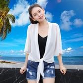 韓版雪紡披肩 短款薄外套女防曬衣 休閑出游海邊沙灘服Mandyc
