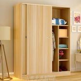 衣櫃 衣架 衣櫃收納 簡約現代衣櫃實木質2門整體經濟型推拉移門板式臥室成人櫃子定制 Igo 免運