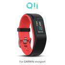 兩片裝 Qii GARMIN vívosport 玻璃貼 鋼化玻璃貼 自動吸附 2.5D弧邊 手錶保護貼