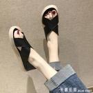 涼鞋女仙女風平底2020新款夏季果凍運動羅馬鞋兩穿交叉涼拖ins潮