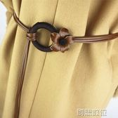 腰帶圓環簡約百搭韓版復古花朵裝飾細皮繩子配連身裙  創想數位