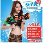 潑水節宏達水槍玩具背包水槍·樂享生活館liv