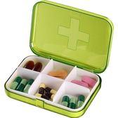 藥櫃藥箱-小藥盒?盒便攜迷你子分裝一周切藥器藥丸式隨身藥片盒藥品盒